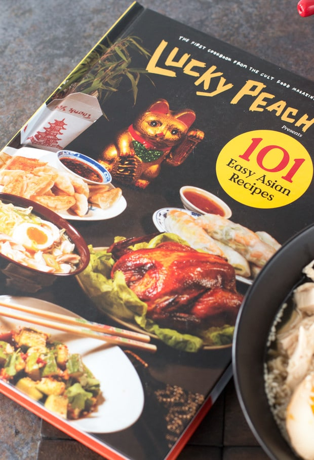 Rotisserie Chicken Ramen & Lucky Peach Cookbook Review   cakenknife.com