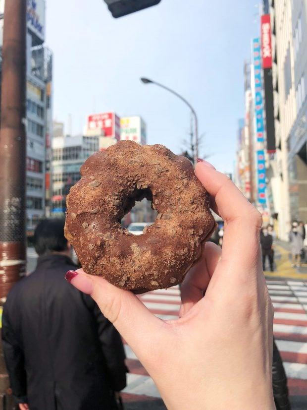 Mister Donut Shinjuku