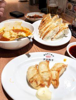 Best Dumplings in Tokyo