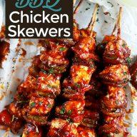 Chipotle BBQ Chicken Skewers Pinterest Image