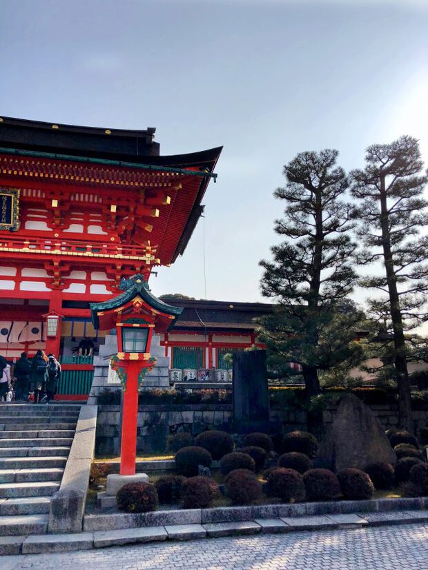 Kyoto shrine in Japan and dealing with grief
